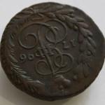 2 копейки 1796 г.