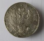 Монеты Российской Империи 18-19 вв