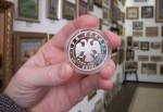 монета 350 лет г. Пенза