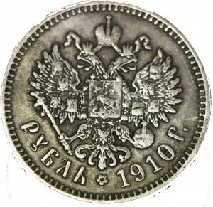 10) рубль 1910 г аверс