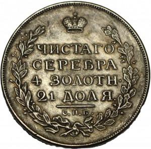4) 6)рубль 1814 и 1830 реверс